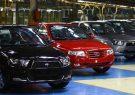 قیمتگذاری خودرو به شورای رقابت باز میگردد؟