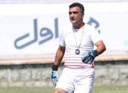 مربی سابق ملوان بر روی نیمکت تیم ملی