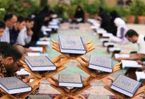آغاز ثبت نام کلاسهای ترم پاییز موسسه خانه قرآن بندرانزلی