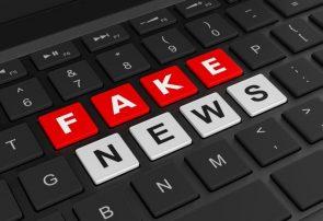 فیک نیوز ها بلای جان انزلی/ دستهای پشت پرده اخبار جعلی چه کسانی هستند؟
