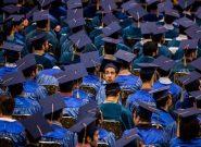 وام دانشجویی ۹۸ شامل چه کسانی میشود؟