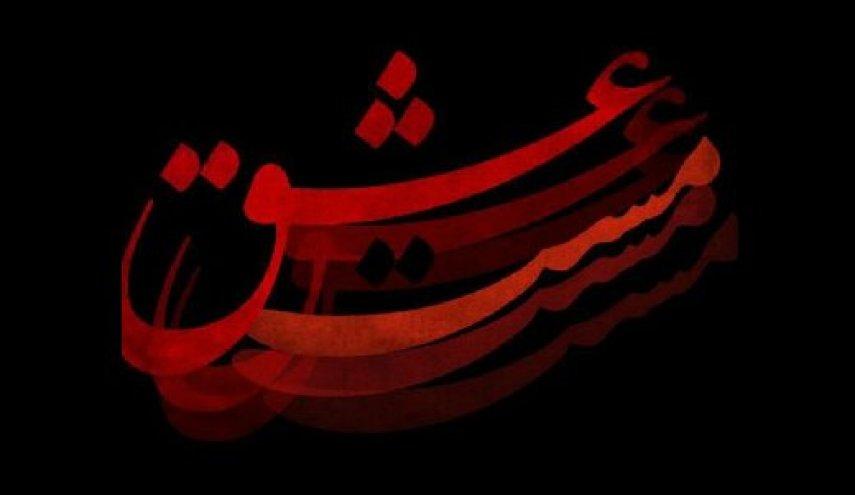 از گریم پارسا پیروزفر و شهاب حسینی در «مست عشق» رونمایی شد