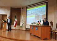 همایش ظرفیتهای مناطق آزاد در گسترش همکاریهای منطقه ای ایران و اوراسیا برگزار شد