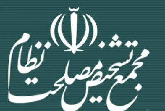 تکذیب دخالت مجمع تشخیص مصلحت نظام در تعیین نرخ جدید بنزین
