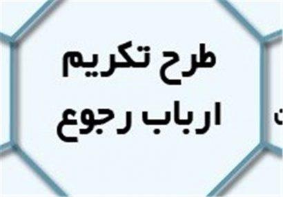 متولیان اداره کل فرهنگی استان گیلان نیز به دنبال رضایت از مرد مضروب لنگرودی است!/بسیج همگانی استان برای رهایی رئیس ضارب