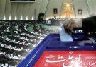 ۳۱ داوطلب انتخابات مجلس در حوزه انتخابیه بندرانزلی ثبت نام کردند