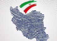 تأیید ۸۷ درصدی داوطلبان حوزههای انتخابی گیلان توسط هیئت اجرایی