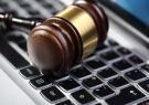 تشکیل کارگروه رصد فضای مجازی ، پیشگیری و مقابله با جرائم اینترنتی/قاضی ویژه رسیدگی به جرایم سایبری در انزلی تعیین شد