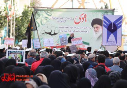 گزارش تصویری از تجمع ۹ دی در بندرانزلی