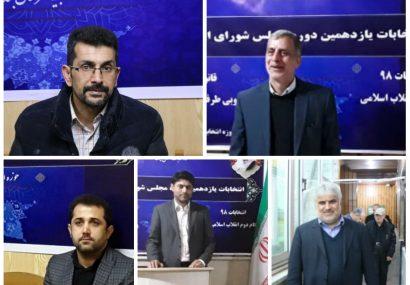 ثبت نام ۵ نامزد در روز پنجم نام نویسی انتخابات مجلس در انزلی