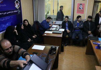 ثبت نام ۶ نفر در روز سوم نام نویسی انتخابات مجلس در انزلی