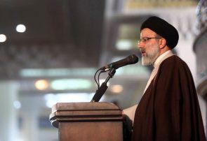 دستور آیتالله رئیسی برای تسریع در اقدامات قضایی حادثه سقوط هواپیمای اوکراینی