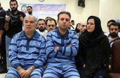 حکم اعدام برای سلطان خودرو و همسرش